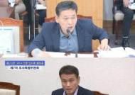"""구미시의원 2명, 회의 중 """"씨XX"""" 욕설…생방송 노출"""