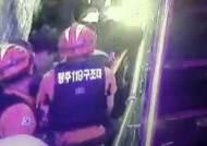 """""""파편 튄 순간 사람들 추락""""···광주 클럽 참혹했던 사고 상황"""