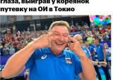 '눈 찢기' 러시아 여자배구 코치, 2경기 출장정지 징계