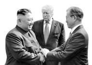 통일부 출입기자가 콕 찝어 본 '북한, 왜 이러지?', 북한의 4대 변심 요인
