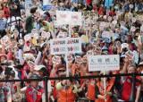 광화문 나온 보수단체…진보 인사 초청 '아베 규탄' 반일 집회