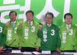 2년전 동지 박지원·정동영·손학규···<!HS>평화당<!HE> 쪼개지자 제 살길 나섰다
