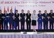 고노에 일침 '우군' 싱가포르, 韓의 화이트국 명단에도 없다