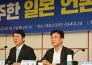 "'WTO 위반 아니냐' 日특파원 질문에 민주당 일본특위 ""가소롭다"""