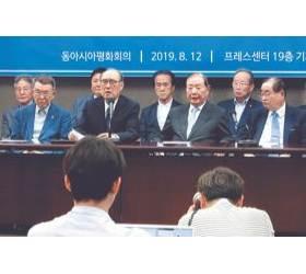 """원로 67명 """"한·일, <!HS>김대중<!HE>·오부치 선언으로 돌아가야"""""""