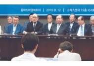 """원로 67명 """"한·일, 김대중·오부치 선언으로 돌아가야"""""""