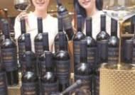 [사진] 칠레 와인 '더 돈' 2400병 한정 판매