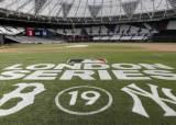 2020년 MLB, 3월 27일 개막…올스타전은 <!HS>다저스<!HE>타디움에서