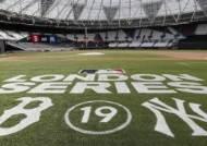 2020년 MLB, 3월 27일 개막…올스타전은 다저스타디움에서