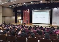 서울여자대학교, 여고생 300명 초청 '2019년 전공체험' 행사 개최