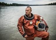 [서소문사진관]헝가리 침몰 유람선 허블레아니 도운 의인 39인 얼굴