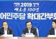 """이해찬 """"세종의사당 추진 특위 설치""""…20대 국회 논의 박차"""