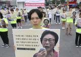"""아베 규탄 강제징용 피해자 """"삼성엔 너무 미안···"""" 울먹였다"""