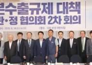 """정부 """"내년도 소재·부품·장비 예산 2조+α""""…기업지원책엔 노사 시각 엇갈려"""