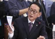 황교안 사람들 '친박' 색깔 더 뺐다…민경욱 대변인은 교체