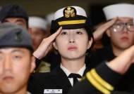해군장교 출신 최태원 차녀 민정씨, SK하이닉스 입사