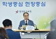 """이재정 경기교육감 """"역사체험교육 강화해 역사 잊지 않겠다"""""""