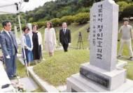 [사진] 한국인 첫 특허, 독립운동 군자금 됐다