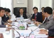 '손혜원 파행' 5달만에 정무위 재가동…'P2P 대출법' 국회 첫 문턱 넘었다
