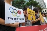 """美언론 """"후쿠시마 올림픽 참가 선수들, 방사성 물질 노출 위험"""""""
