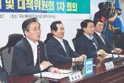 [사진] 일본 수출규제 대응 당·정·청 회의