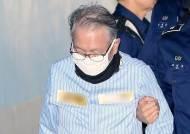 [속보]'세월호 보고시각 조작' 김기춘, 1심서 징역 1년 집유 2년