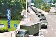 [사진] 중국 선전에 무장경찰 장갑차 집결