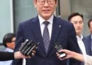 """檢, 1년6월 구형에···이재명, 감정 북받친듯 """"일할 기회 달라"""""""