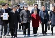 강제동원 추가소송 내고도…'소멸시효' 우려 하는 피해자들