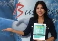 도서출판참홍보대사트로트가수향기국립국어원한국어교원자격증수험서소개
