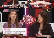 [리뷰IS] '연애의 참견' 한혜진·곽정은, 할 말 다하는 언니들의 속 시원한 참견