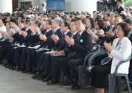 광복절 경축식 빠진 나경원, 원내대표단과 중국 충칭 임시정부 청사 찾았다