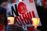 """日 천주교 신부 """"한·일 갈등, 가해 인정 않는 일본 정부 때문"""""""