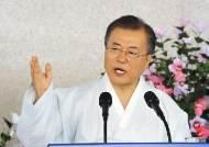 김기림·심훈 詩 등장한 경축사···시인 출신 신동호 비서관 작품