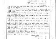 [한일 고비 셋③1965]'日 식민지배 불법' 빠졌다…65년 한일협정, 통한의 한문장