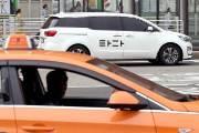 """""""정부의 택시·타다 상생 대책...추상적이고 혁신 부족""""...전문가 긴급토론회"""