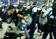 """""""무섭고 지쳤었다""""…일부 홍콩 시위대, 공항 이용객에 사과"""