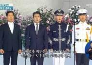 """김동완 """"경축식 애국가 제창 영광스럽고 감사한 마음"""""""