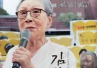 광복절 의미 더하는 '김복동', 7일만에 4만 돌파