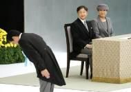 """나루히토 """"과거 깊은 반성""""…아베는 7년째 반성 언급 없어"""