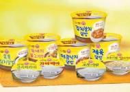 [食쌀을 합시다] 입맛대로 골라 먹는 다양한 세트밥·컵밥···맛과 영양 가득 담은 '든든한 한 끼'