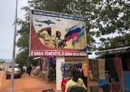 아프리카에서 활개치는 '푸틴 사병들', 옛소련 부활 꿈꾼다