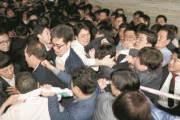'개점 휴업' 패스트트랙 수사…경찰, 한국당 의원에 '체포영장' 카드 꺼낼까