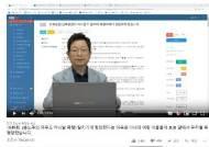 '제주 칼치기 폭행범' 처벌 청원···운행 중 판단 땐 가중처벌