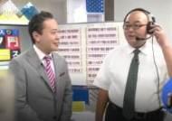 """이번엔 DHC TV 대표가 직접 도발 """"韓사장, 살해협박에 사과"""""""