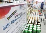 일본 맥주 <!HS>수입<!HE> 45% 급감…10년 지킨 <!HS>수입<!HE>맥주 1위 밀려나
