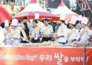 [食쌀을 합시다] 한국인은 밥심, 쌀이 답이다! 트렌드 반영한 가공식품 인기