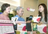 [경제 브리핑] LGU+ 출고가 29만원대 어르신 전용폰 나와