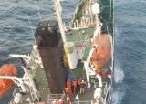 제주 해상서 1800t급 유류 운반선 침수중···선원 13명 전원 구조