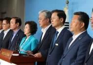 평화당 탈당, 처리는 나흘 뒤···국고보조 4억이 부른 코미디
